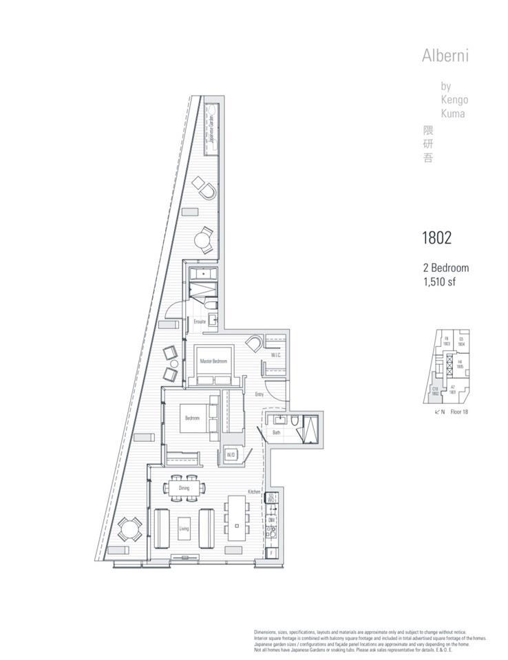 1802 - 1550 Alberni Street